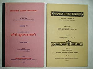 Mira Vrihata-Padavali: Purohit, Harinarayanaji & Vidyabhushan, B.A.; editors: