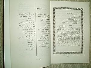 al-Juz' al-thalith min safhah min tarikh al-Yaman al-ijtima'i wa qissat hayati: Halawi, ...