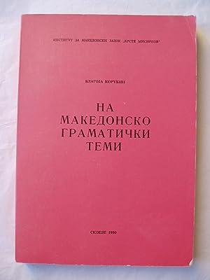 Na makedonsko gramaticki temi: Korubin, Blagoja