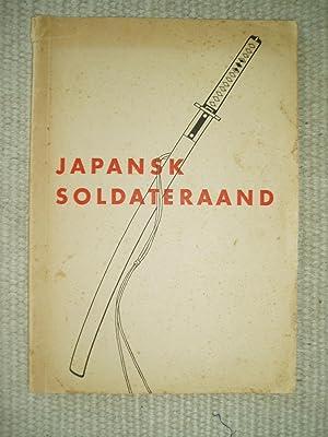 Japansk Soldateraand: anonymous [Japan]