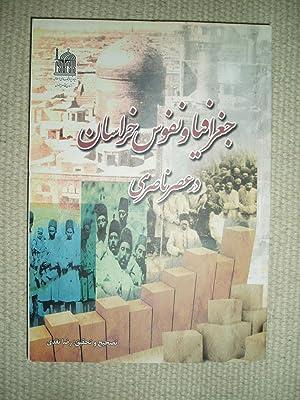Jughrafiya va nufus-i Khurasan dar 'asr-i Nasiri: Naqdi, Riza ;
