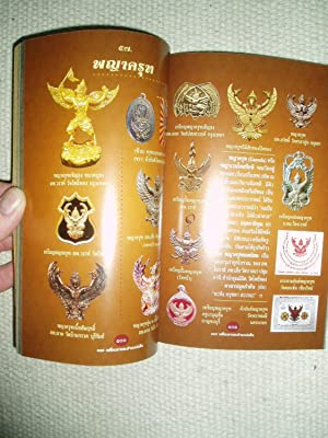 108 khru'angrang sathan phændin : saranukrom khru'angrang khong khlang lem ræk khong Muang ...