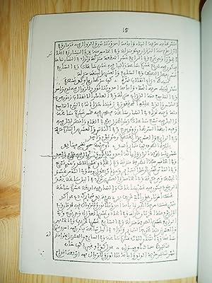 Alwan min al-turath al-badawi al-'Arabi qaba'il 'arab Sayis namudhajan: Bin-Kar'i, ...