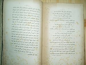 Histoire du Khalife Abbaside al-Mo'tassem : extraite de l'ouvrage intitulé : traité de la ...