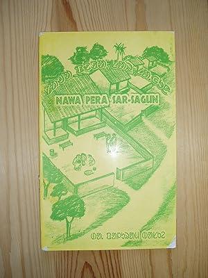 Nawa pera sar-sagun: Baskey, Paluram