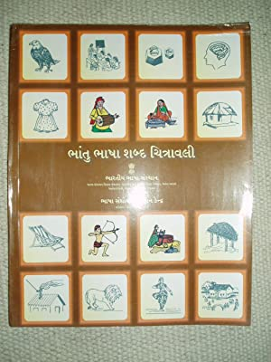 Bhantu Pictorial Glossary / Bhantu bhasha sabda citravali: Indrekar, Vinodkumar C. ; et al. [ ...