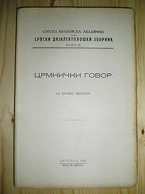 Crmnicki govor: Miletic, Branko