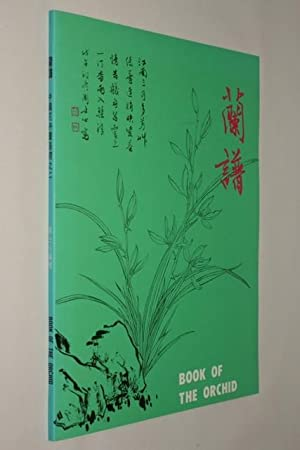 The Fundamentals of Chinese Floral Painting/Vol 2: Johnson Su-Sing Chow