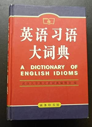 A Dictionary of English Idioms: Wuhan Da Xue. Ying Wen Xi Ci Dian Bian Ji Shi