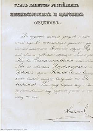 Fine decree document, in Russian with translation signed 'Nikolai' also signed by Vladimir SUKHOM...