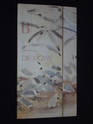 Programmheft 20 Burgtheater Wien 1999/ 2000. DIE: Herausgeber: Burgtheater Wien;