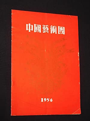 Programmheft Gastspiel Peking-Oper 1956. DIE OPER VON: Peking-Oper, Direktor: Hsu