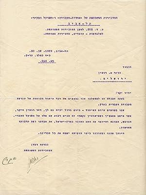 Typed Letter Signed: Ben-gurion, David; KAPLAN, ELIEZER
