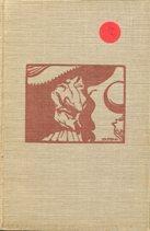 IL PEDANTE GABBATO ed altri scritti comici: De Bergerac Cyrano