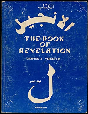 The Book of Revelation, Chapter 11, Verses: As Sayyid Issa