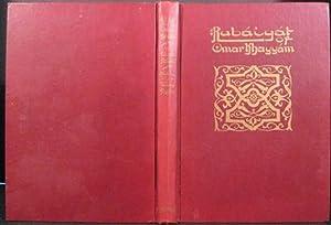 RUBAIYAT OF OMAR KHAYYAM IN ENGLISH VERSE: Omar Khayyam