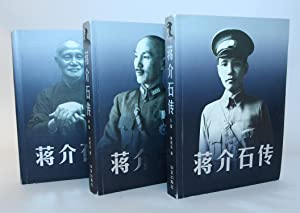 Biography of Chiang Kaishek--Volume--The New Version (Chinese Edition): she, ben