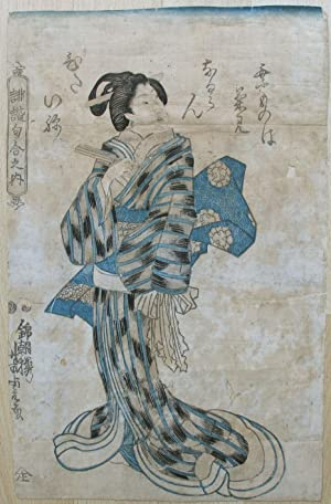 Standing woman with fan.: JAPANESE (ANONYME).