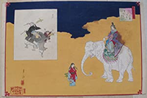 Woman on elephant, with an insert picture.: JAPANESE (ANONYME).