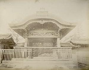 Carved Gate of Temple of Nishi Hongangi, Kioto.: KIOTO.
