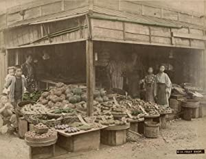 Fruit Shop.: KIMBEI, Kusakabe (Attributed