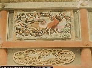 One part carving of Yomeimon Gate shinto temple Nikko.: NIKKO.