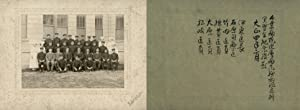 Groupportrait of men and women in a uniform.: SUZUKI, F.