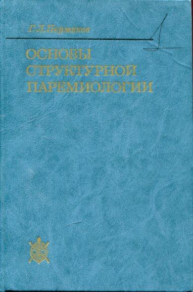 ebook Экономика и