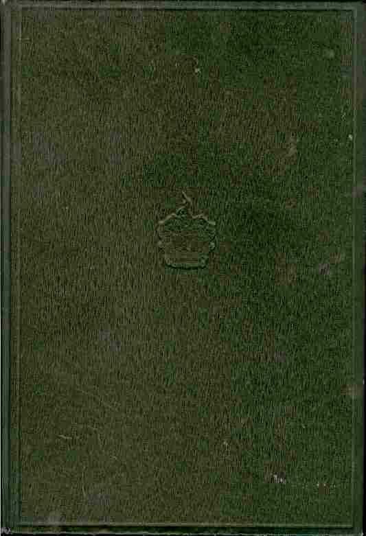 ebook пишпек
