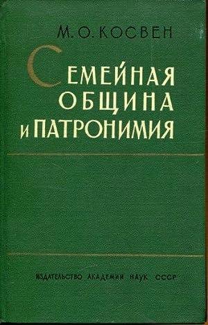Semejnaja obscina i patronimija.: Kosven, M. O.
