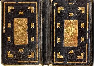Arabic Qur'an (Ottoman Turkey).: Qur'an. Manuscript.