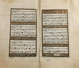 Qur'an, an illuminated manuscript on paper (Syria).: Qur'an/ Arabic Manuscript.