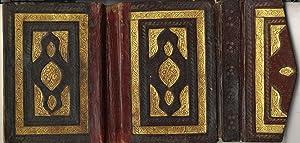 Qur'an (Ottoman Period).: Qur'an, Arabic Manuscript.