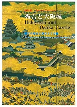 Hideyoshi and Osaka Castle: A look into