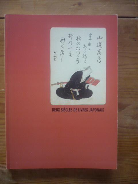Deux Siecles De Livres Japonais Le Fonds