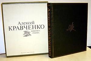 Alexei Kravchenko (1889-1940): Kemenov, Vladimir