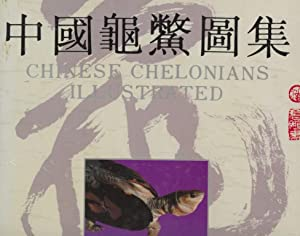 Chinese Chelonians Illustrated