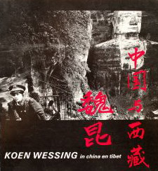Koen Wessing in China en Tibet.: SM 1987: &