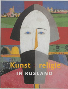 Kunst + religie in Rusland.: EVGENIJA N. PETROVA