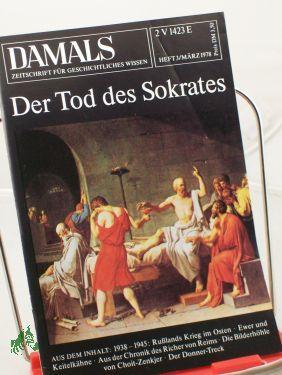 3/1978, Der Tod des Sokrates: DAMALS, Das Geschichtsmagazin