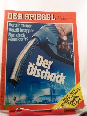 8/1979, Der Ölschock,