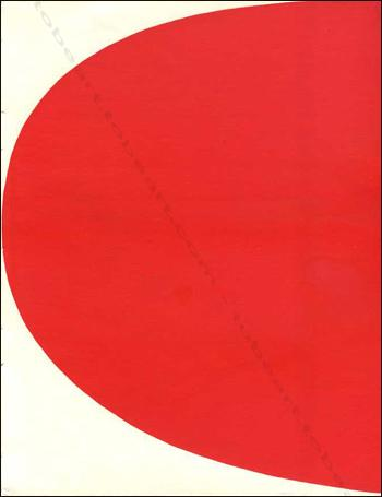 Ellsworth KELLY.: [Ellsworth KELLY].