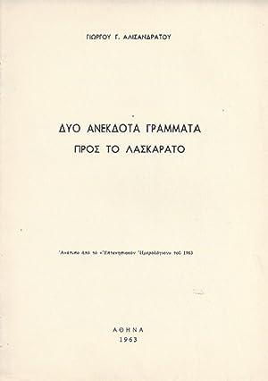 Dyo anekdota grammata pros to Laskarato. Anatypo apo to Eptanhsiakon Hmerologion, 1963. [Two ...