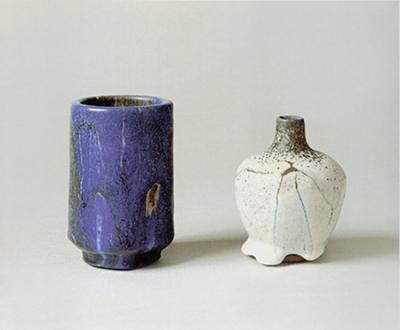 Keramiker der Moderne.: Von Richard Bampi.