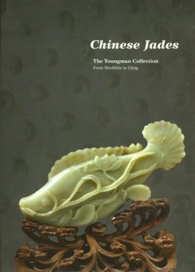 Chinese Jades from Neolithic to Qing. The  Von Robert P. 263b684ce0e