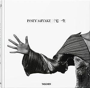 Issey Miyake.: Hg. Midori Kitamura, Kazuko Koike u.a. Köln 2016.