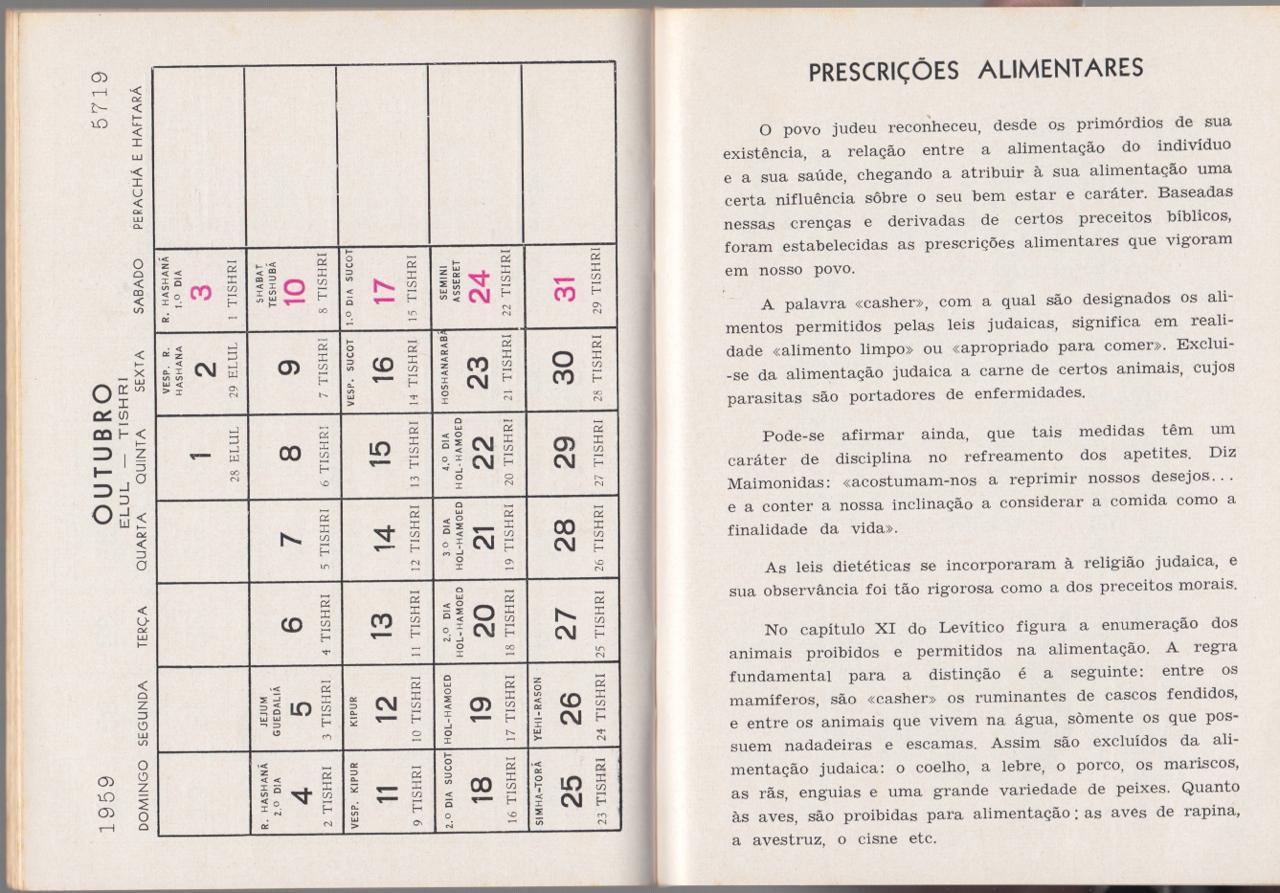 Calendario Religioso.Calendario Religioso 5719 1958 1959