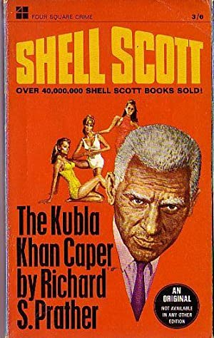 THE KUBLA KHAN CAPER