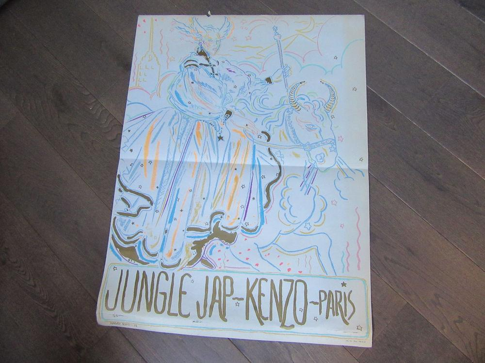 AFFICHE LITHOGRAPHIEE JUNGLE JAP-KENZO PARIS PAR HARVEY BOYD 1978 AFFICHE LITHOGRAPHIEE JUNGLE JAP-KENZO PARIS PAR HARVEY BOYD 1978