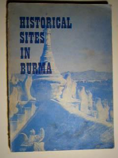 Historical Sites in Burma: Aung Thaw
